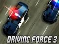 قوة القيادة 3